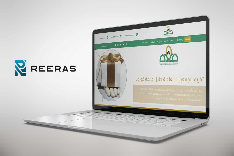 REERAS Technologies